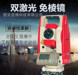 西安全站仪 科力达全站仪15591059401