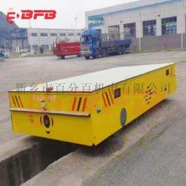 邯郸10吨电动平车 电瓶平板运输车运行要求