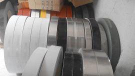 树脂发光字专用平板铝合金边条