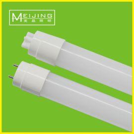 广州中小学专用LED日光灯管 学校教学楼节能灯管 无闪屏美晶照明LED节能灯