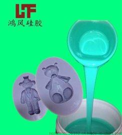 食品级硅胶,液体硅胶,硅胶,加成型硅胶,移印硅胶,液体硅胶
