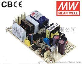 明纬通用裸板电源PS-05-5明纬5W5V1A裸板电源