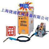 OTC逆变电焊机|OTC逆变氩弧焊机|OTC全国