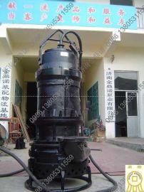 贵州六盘水抽沙泵,六盘水耐磨抽沙泵,6寸潜水抽沙泵参数