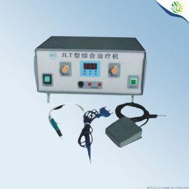 高频电离子治疗仪