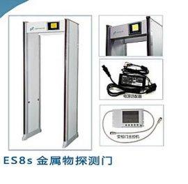 ES 8s通过式金属探测门全面改版