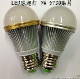 深圳厂家直销批发 LED球泡灯7W 贴片灯珠5730 家居商业照明