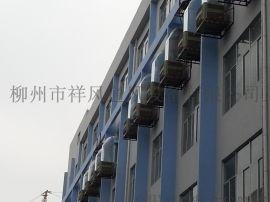 通风降温设备、空气净化设备安装销售