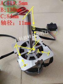 原装劲拓回流焊吹风马达劲拓GS-800回流焊电机回流炉热风马达成信IC-9250长轴电机