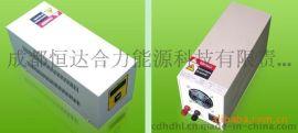 2000w 风光互补发电系统逆变器