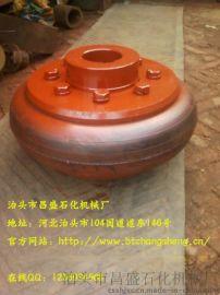 昌盛联轴器厂供应UL型轮胎式联轴器