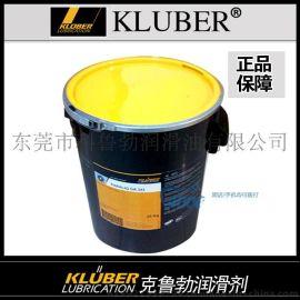 克鲁勃KluberN32气体阀门高温润滑脂
