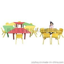 幼儿园塑料桌椅价格幼儿园桌椅厂家