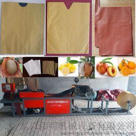 家用型桃袋制袋机械设备