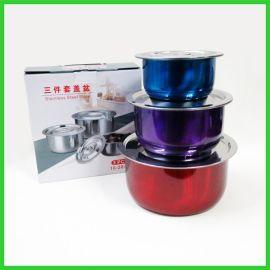 桂佳盛不锈钢料理锅三件套,带盖盆调料盆,多用盖盆16-24cm