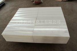 耐磨高分子聚乙烯全封闭式导料槽衬板