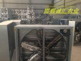 供應連棟溫室降溫用風機溼簾