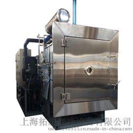 上海拓纷供应冷冻真空干燥机TF-SFD-20(普通型)