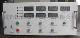 供應15V/100A可調直流開關 甘肅高頻脈衝開關電源生產廠家