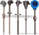装配式热电偶 热电阻 温温度传感器WZPK-230 WRN-231PT100 CU50