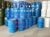 高沸點芳香烴溶劑 S-100#/s150#/S180#/S200#各類系列溶劑油