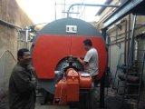 菏澤鍋爐牌燃氣熱水鍋爐