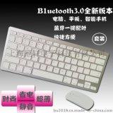 巧克力無線鍵鼠套裝蘋果Bluetooth鍵盤滑鼠超薄蘋果藍牙電腦鍵盤.