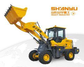 山宇重工ZL928轮式装载机 小型装载机 铲车