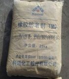 橡胶防老剂甲/丁/RD/4010NA/4020/BLE(粉)