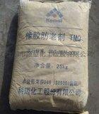 橡膠防老劑甲/丁/RD/4010NA/4020/BLE(粉)