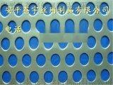 八字孔衝孔網衝孔網安裝,衝孔網質量保證,優選蒼宇