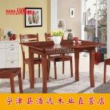 浩远椿木餐桌吃饭桌子纯实木餐桌椅组合一桌六椅家用折叠桌