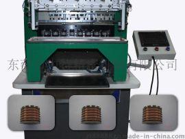 全自动高压包绕线机ZT-0860