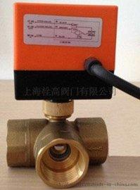 【特价批发】螺纹全铜电动三通球阀 电动铜三通阀 空调系统阀门