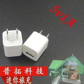 苹果绿点三代充电器