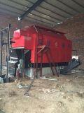 河北4吨生物蒸汽锅炉