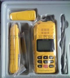 CY-VH01雙向甚高頻無線電話 帶CCS證書