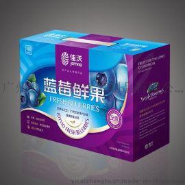 广州包装印刷厂家/**水果礼品包装盒/瓦楞纸彩盒/农产品包装箱