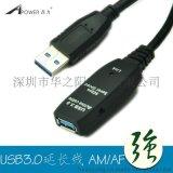 鼎力 D-008 USB3.0延長線15米