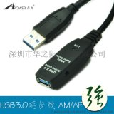 鼎力 D-008 USB3.0延长线15米