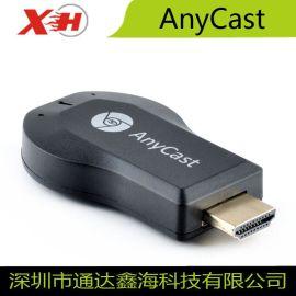 深圳EZcast M2推送宝无线同屏器 ,手机平板电脑同镜, 支持IOS Window连接