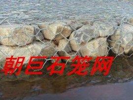 青海石笼网、西宁镀锌石笼网、青海石笼网箱、西宁格宾网、青海锌铝合金石笼网