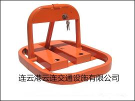云连交通yl-xs-01500*600*380mm手动车位锁