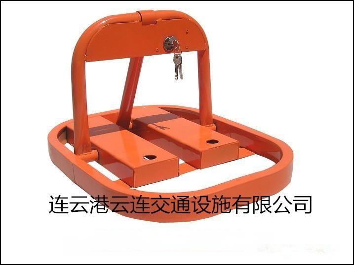 雲連交通yl-xs-01500*600*380mm手動車位鎖