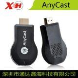 Anycast M2推送宝无线同屏 手机平板电脑同镜 支持IOS Window连接