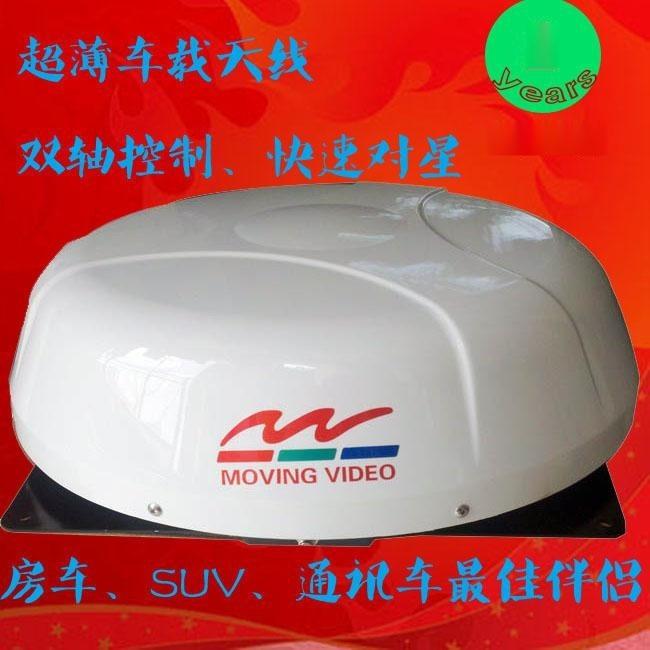 車載衛星天線,衛星電視天線YM310,雙軸跟蹤,房車必備