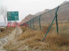 浙江台州双边丝公路护栏网_双边丝围栏网_园林围网