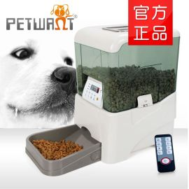 2015新款寵物用品批發大容量寵物自動定時餵食器 ABS塑料自動餵食
