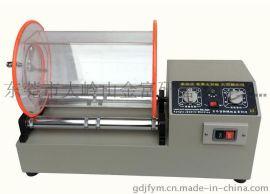 实验型滚筒式研磨机 小滚动抛光机