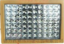 供应LED防爆路灯30W/50W/70W/80W/100W/120W/150W/200W